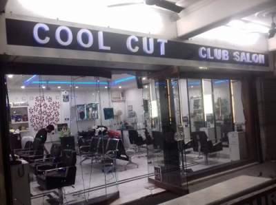 coolcut club salon